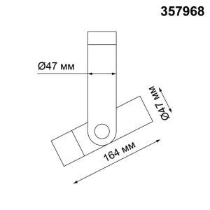 Накладной светодиодный светильник — 357968 — NOVOTECH 12W