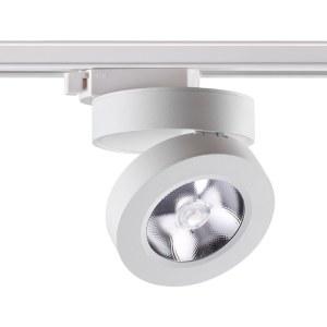 Трековый светодиодный светильник-357986-foto
