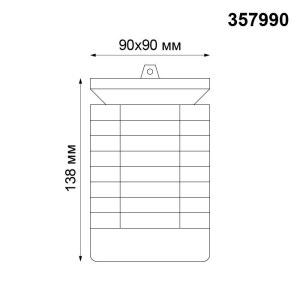 Уличный светильник на солнечной батарее с эффектом пламени — 357990 — NOVOTECH 1W