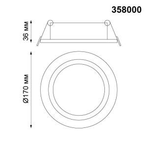 Светильник поворотный светодиодный встраиваемый — 358000 — NOVOTECH 20W
