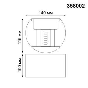 Светильник ландшафтный светодиодный-358002-shema