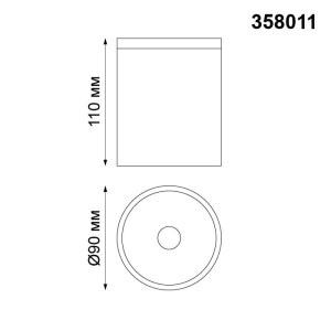Светильник ландшафтный светодиодный-358011-shema