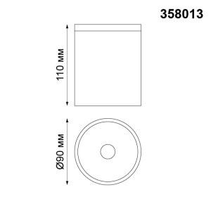 Светильник ландшафтный светодиодный-358013-shema