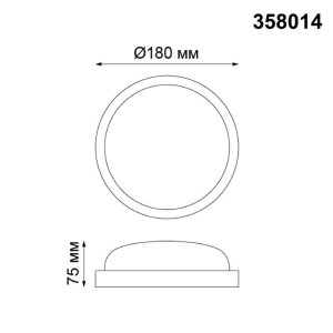 Светильник ландшафтный светодиодный настенно-потолочного монтажа-358014-shema