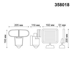 Светильник ландшафтный светодиодный на солнечной батарее — 358018 — NOVOTECH 14,4W