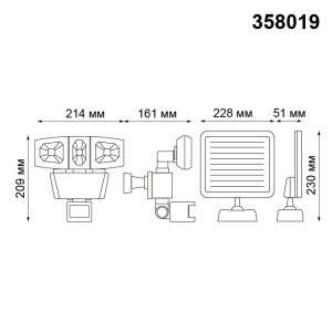 Светильник ландшафтный светодиодный на солнечной батарее — 358019 — NOVOTECH 12W