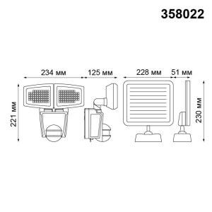 Светильник ландшафтный светодиодный на солнечной батарее — 358022 — NOVOTECH 20W