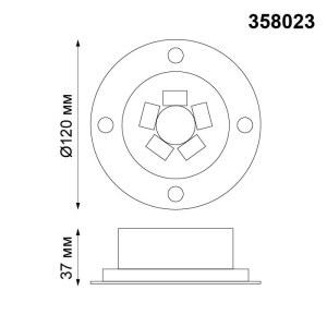 Светильник ландшафтный светодиодный на солнечной батарее — 358023 — NOVOTECH 0,3W
