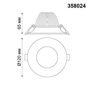 Светильник встраиваемый светодиодный-358024-shema