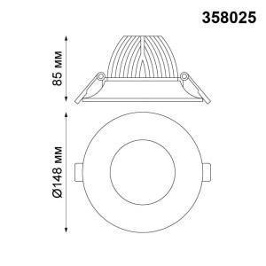 Светильник встраиваемый светодиодный-358025-shema