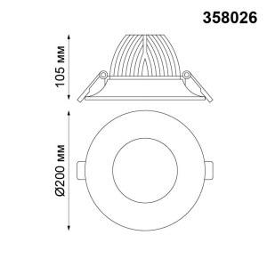 Светильник встраиваемый светодиодный-358026-shema