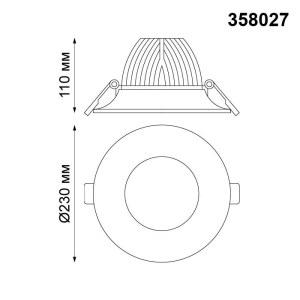 Светильник встраиваемый светодиодный-358027-shema