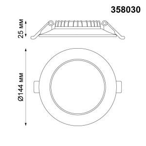 Светильник встраиваемый светодиодный-358030-shema