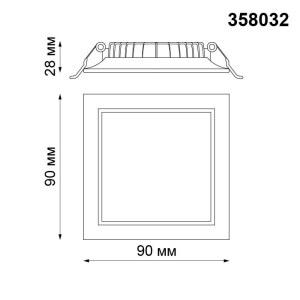 Светильник встраиваемый светодиодный-358032-shema