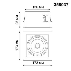 Встраиваемый карданный светодиодный светильник-358037-shema