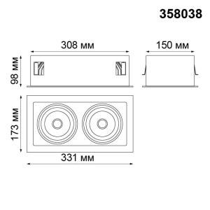 Встраиваемый карданный светодиодный светильник-358038-shema