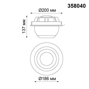 Встраиваемый светодиодный светильник — 358040 — NOVOTECH 25W