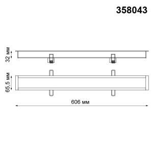 Встраиваемый светодиодный светильник-358043-shema