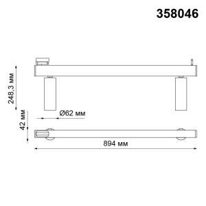 Трековый светодиодный светильник-358046-shema