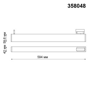 Трековый светодиодный светильник-358048-shema