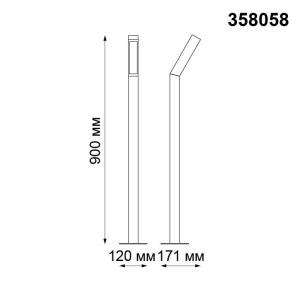 Ландшафтный светодиодный светильник-358058-shema