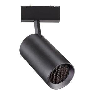 Трековый светодиодный светильник для низковольтного шинопровода — 358069 — NOVOTECH 20W