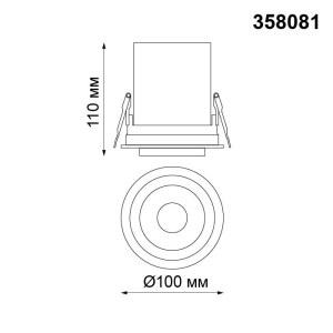 Встраиваемый светодиодный светильник-358081-shema