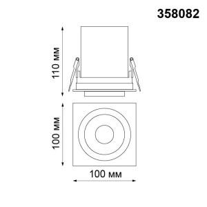 Встраиваемый светодиодный светильник-358082-shema