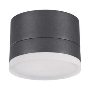 Ландшафтный светодиодный светильник — 358084 — NOVOTECH 12W