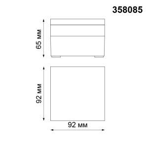 Ландшафтный светодиодный светильник-358085-shema