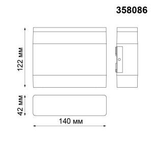 Ландшафтный светодиодный светильник-358086-shema