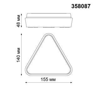 Ландшафтный светодиодный светильник-358087-shema