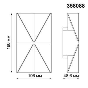 Ландшафтный светодиодный светильник-358088-shema