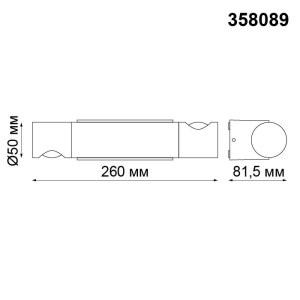 Ландшафтный светодиодный светильник-358089-shema