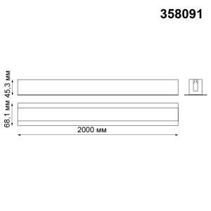Встраиваемый профиль-358091-shema