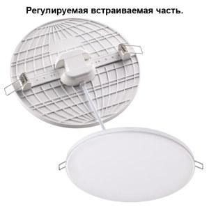 Встраиваемый светильник-358141-foto