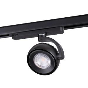 Трехфазный трековый светодиодный светильник-358166-foto