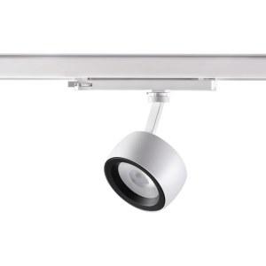 Трехфазный трековый светодиодный светильник-358172-foto