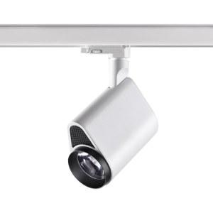 Трехфазный трековый светодиодный светильник-358178-foto