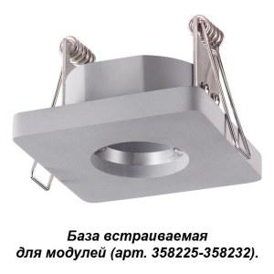 База встраиваемая для модулей с артикулами 358225-358232-358218-foto