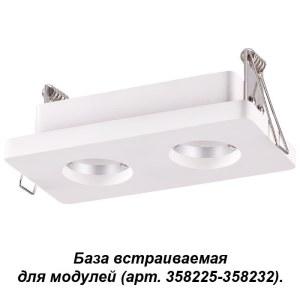 База встраиваемая для модулей с артикулами 358225-358232-358219-foto