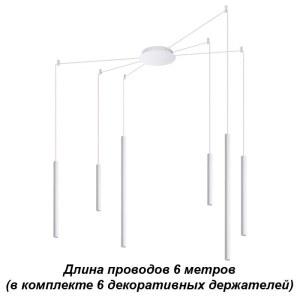Накладной светильник-358264-foto