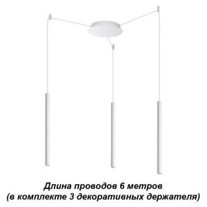 Накладной светильник-358265-foto