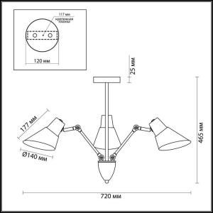 Люстра на штанге — 3590/3C — LUMION — Мощность 3*60W