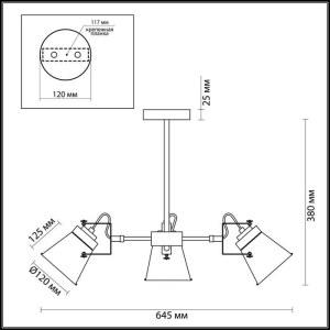 Люстра на штанге — 3591/3C — LUMION — Мощность 3*60W