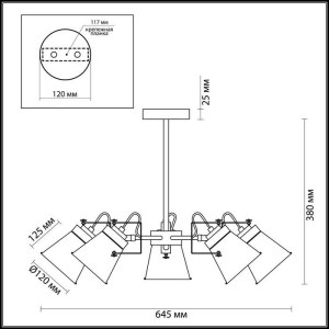 Люстра на штанге — 3591/5C — LUMION — Мощность 5*60W