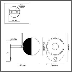 Бра c выключателем — 3632/1W — LUMION — Мощность 40W