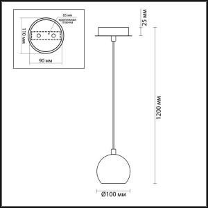 Подвес — 3635/1 — LUMION — Мощность 40W