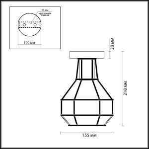 Светильник потолочный — 3637/1C — LUMION — Мощность 60W