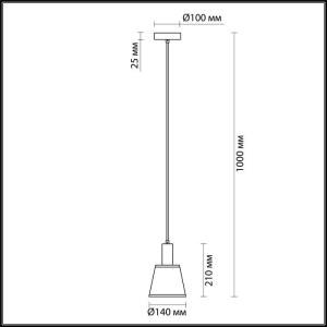 Подвес — 3638/1 — LUMION — Мощность 60W